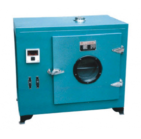 Tủ sấy/ Oven